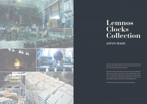 Lemnos Clock 2019 Paper Catalog