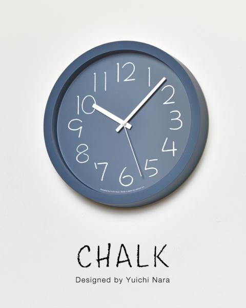 New Lemnos Chalk – a Children's Clock