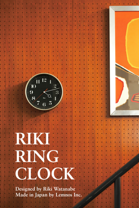 ACGS releases new Lemnos Riki Ring Clock in two color variations